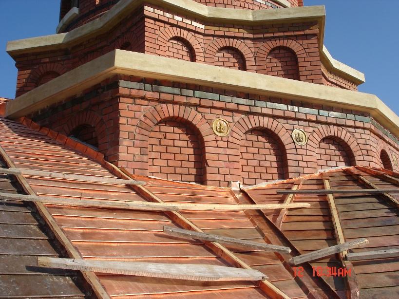 Refacerea acoperişului